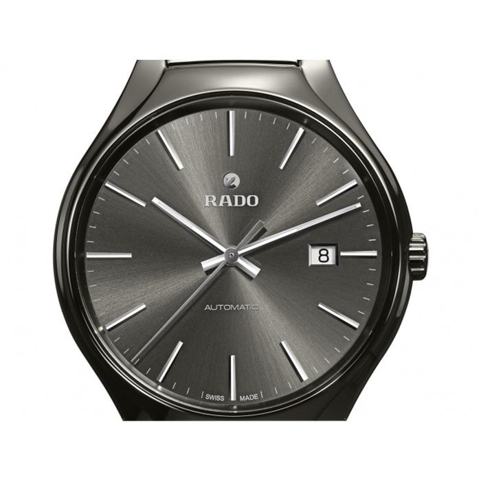Saffier-product-rado_0000s_0000s_0036_R27057102-3